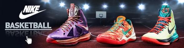 basketballschuhe herren übergrößen